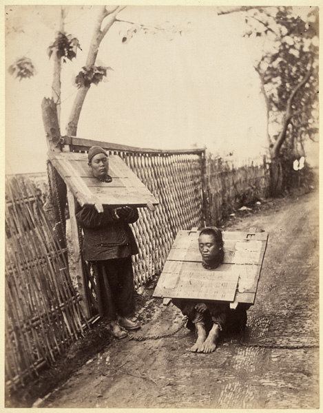 Afong Lai <em>Chinese Delinquents Wearing Cangues</em> c. 1870s