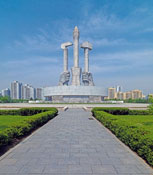 PARTY-FOUNDATION-MONUMENT