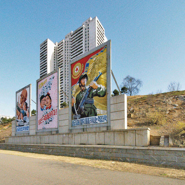 Political Posters, Pyongyang. Images courtesy of DOM Publishers and Philipp Meuser.