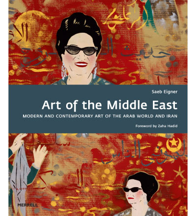 Chant Avedissian, Umm Kulthum's Greatest Hits, 1997, Private Collection, London