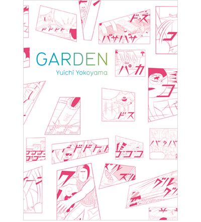 g 17 A Garden Grows in Japan