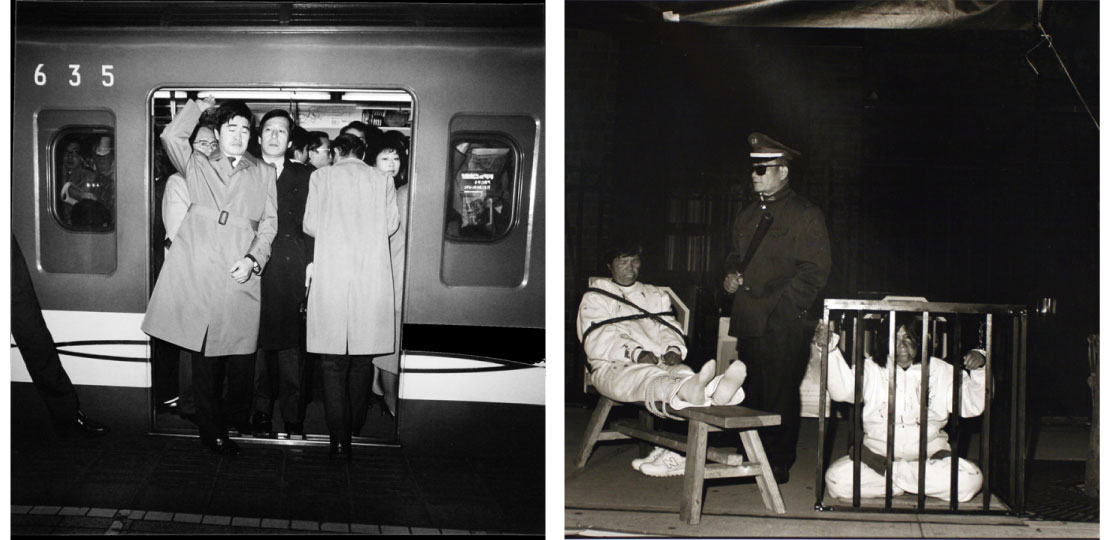 Left: Untitled, Tokyo, Japan(1985, printed 1986).  Right: And It Came to Pass, New York(2005, printed 2006).